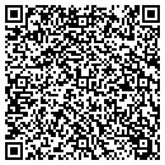 QR-код с контактной информацией организации БУРАН БОЙЛЕР ТТО