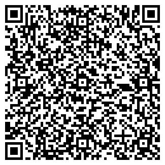 QR-код с контактной информацией организации ПИЛАД