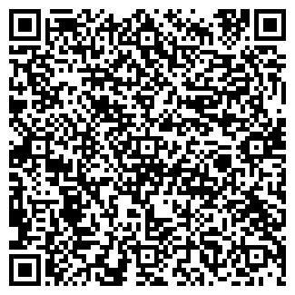QR-код с контактной информацией организации ССУ-5