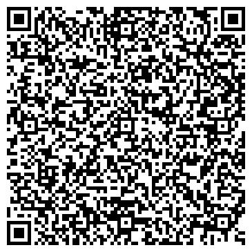 QR-код с контактной информацией организации ПУТЬ ГУДП АВТОКОЛОННА № 4