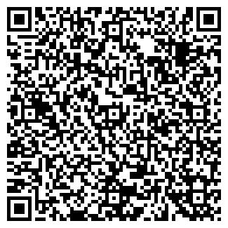 QR-код с контактной информацией организации БЭСТ ГАЗЕТА ТОО