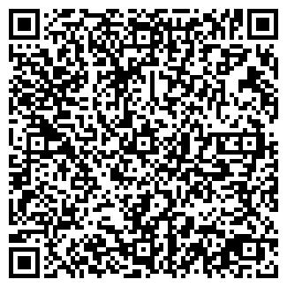 QR-код с контактной информацией организации № 2 ПО ВОА