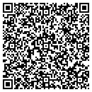 QR-код с контактной информацией организации № 4 КАС ВОА