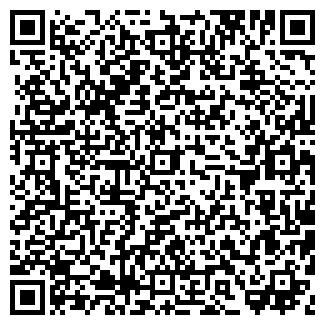 QR-код с контактной информацией организации № 5 ПО ВОА