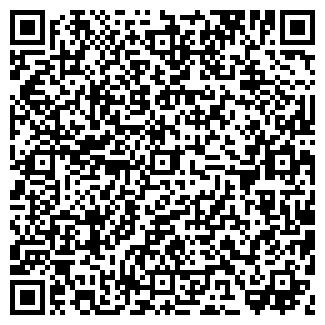QR-код с контактной информацией организации № 6 ПО ВОА