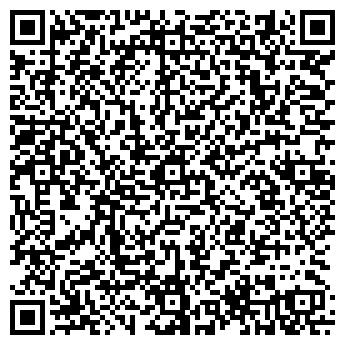 QR-код с контактной информацией организации № 7 ПО КАС