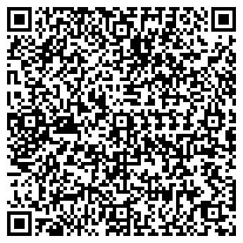 QR-код с контактной информацией организации № 13 КАС ВОА