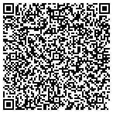 QR-код с контактной информацией организации № 15 ПО ВОА