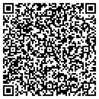 QR-код с контактной информацией организации ВОЯДЖЕР