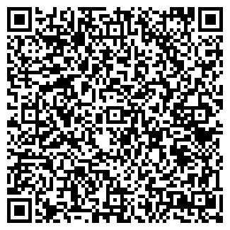 QR-код с контактной информацией организации КИРОВЕЦ ТСГ