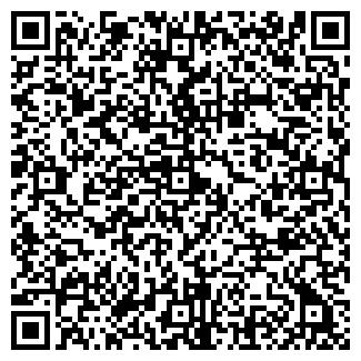 QR-код с контактной информацией организации МЕРА СФ, ООО
