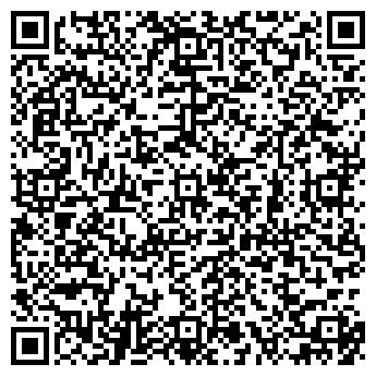 QR-код с контактной информацией организации УЛЬЯНКА 1 ГСК