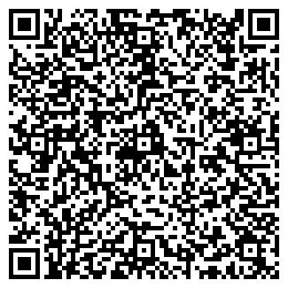 QR-код с контактной информацией организации ВИП АЗИЯ ЦЕНТР