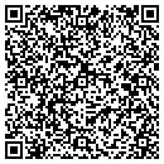 QR-код с контактной информацией организации № 1 ПО