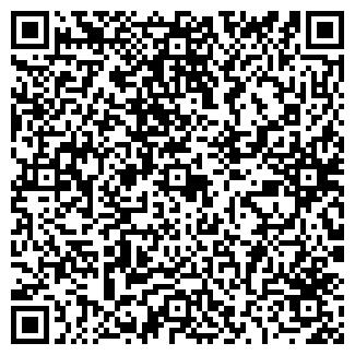 QR-код с контактной информацией организации АВТОВО ГСК