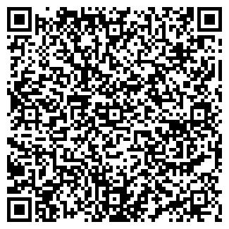 QR-код с контактной информацией организации СТОЙКИЙ