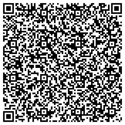 QR-код с контактной информацией организации Отдел УФМС России  в Кировском районе г. Санкт-Петербурга