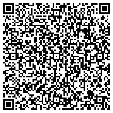 QR-код с контактной информацией организации № 27 ВОДНАЯ СПАСАТЕЛЬНАЯ СТАНЦИЯ