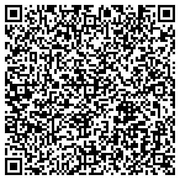 QR-код с контактной информацией организации ДОБРОВОЛЬНОЕ ПОЖАРНОЕ ОБЩЕСТВО КИРОВСКОГО РАЙОНА