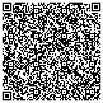 QR-код с контактной информацией организации ПОЖАРНО-СПАСАТЕЛЬНЫЙ ОТРЯД ПРОТИВОПОЖАРНОЙ СЛУЖБЫ ПО КИРОВСКОМУ РАЙОНУ