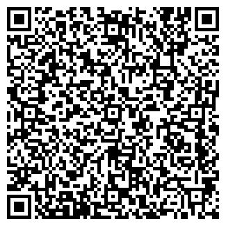 QR-код с контактной информацией организации ВОСТОК-ЦЕМЕНТ ОАО