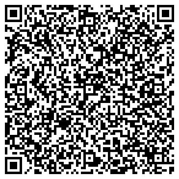 QR-код с контактной информацией организации БУХГАЛТЕРСКАЯ КОМПАНИЯ, ООО