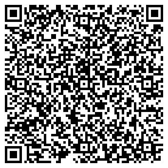 QR-код с контактной информацией организации ЛТ СТЕЙТМЕН, ООО
