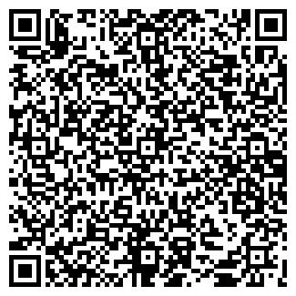 QR-код с контактной информацией организации БУХПОМ