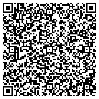 QR-код с контактной информацией организации ГЕРМЕС-КОНСАЛТИНГ, ООО