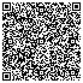 QR-код с контактной информацией организации ООО СТУПЕНИ