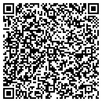 QR-код с контактной информацией организации ГАЛАКСИ ГРУПП ТОО