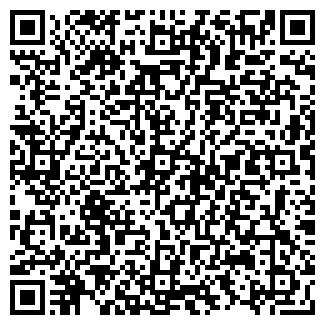 QR-код с контактной информацией организации САН ТЕКС