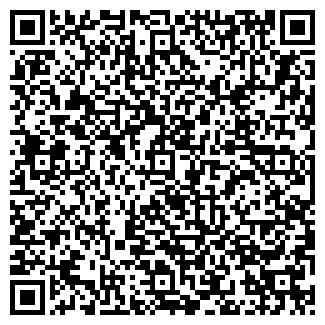 QR-код с контактной информацией организации EROTICSHOP.RU