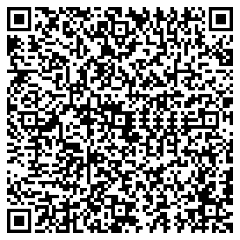 QR-код с контактной информацией организации РЕКЛАМА ОН ЛАЙН