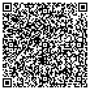 QR-код с контактной информацией организации АЙТИ СТУДИО, ООО