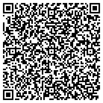 QR-код с контактной информацией организации ГАЛАКСИ-ТУР И КОМПАНИЯ