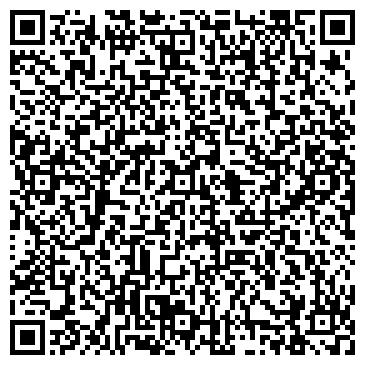QR-код с контактной информацией организации ВОЛЕКС ИНТЕРНЕТ-АГЕНТСТВО