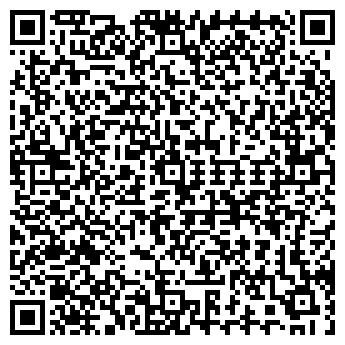 QR-код с контактной информацией организации МЕГА, ООО