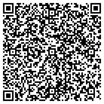 QR-код с контактной информацией организации НИМАКС, ООО