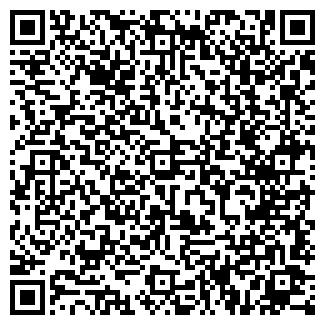 QR-код с контактной информацией организации CREY