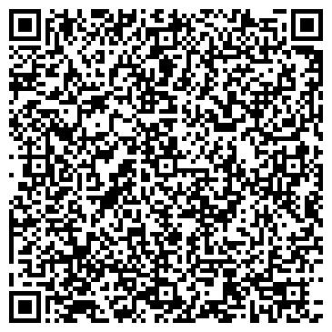 QR-код с контактной информацией организации ТАЛЕР РЕКЛАМНАЯ КОМПАНИЯ