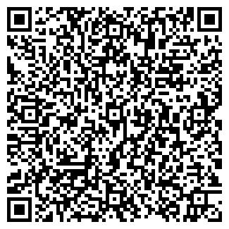 QR-код с контактной информацией организации СТРЕЙТ, ООО