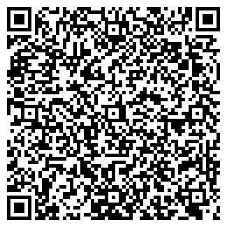 QR-код с контактной информацией организации ЧИСТБУРГ