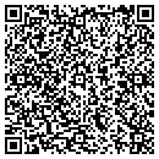 QR-код с контактной информацией организации АТЛАНТ, ООО