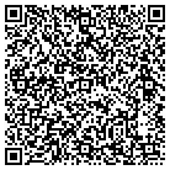 QR-код с контактной информацией организации АРТ-СОГЛАСИЕ, ООО
