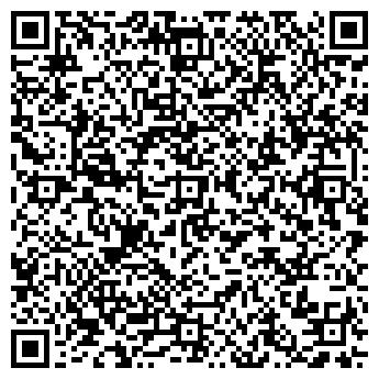 QR-код с контактной информацией организации ПАРИ, ООО
