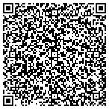 QR-код с контактной информацией организации СВЕТСКИЙ ЛЕВ