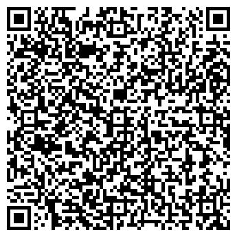 QR-код с контактной информацией организации 45 РЕКЛАМНАЯ ФОТОСТУДИЯ