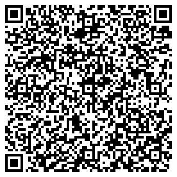 QR-код с контактной информацией организации КОНА ПФ, ООО