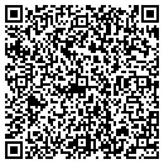 QR-код с контактной информацией организации ООО ИНТЕК